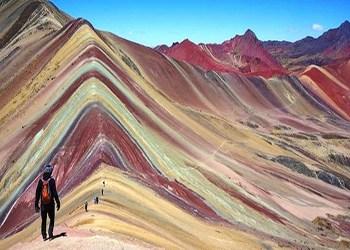 Montaña de los siete colores de Perú